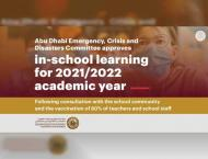 Abu Dhabi Emergency, Crisis and Disasters Committee approves in-s ..