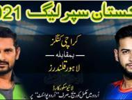 Today PSL 6 Match 27 Karachi Kings Vs. Lahore Qalandars 17 June 2 ..