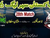 Today PSL 6 Match 28 Lahore Qalandars Vs. Multan Sultans 18 June  ..
