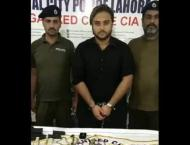 Lahore High Court seeks report from police on plea against arrest ..
