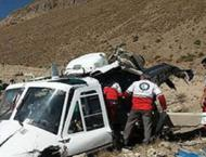 One Dead as Helicopter Carrying Ballot Boxes Crashes in Iran - St ..