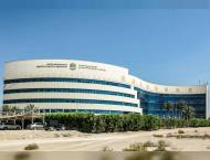 UAE becomes world's second country to approve Amgen's lung ..
