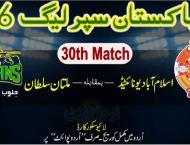 Today PSL 6 Match 30 Islamabad United Vs. Multan Sultans 19 June  ..