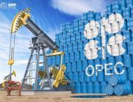 OPEC daily basket price stood at $72.45 a barrel Monday