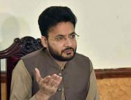 Farrukh vows to fetch Pakistan out of 'debt quagmire' under PM le ..