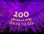 Al Wasl Dome, Burj Khalifa light up to celebrate 100 days to go u ..