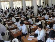 IBCC issues SOPs for conduction of  federal board exams