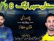 Today PSL 6 Final Match Multan Sultans Vs. Peshawar Zalmi 24 June ..