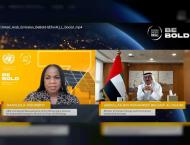 Minister of Climate Change and Environment highlights UAE's  ..