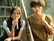 """""""Man in Love"""" leads China's box office"""