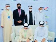UAE to host new international cricket league titled 'Ninety-90  ..