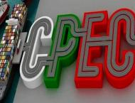 CPEC's 2nd phase, helps generate huge job opportunities, boost ec ..