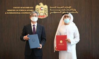 UAE, Korea hold first round of joint consular committee meetings