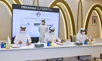 Mansour bin Mohammed attends launch of new edition of 'My Bl ..