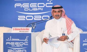 """السعودية ضيف شرف """" إيدك دبي 2021"""" في .."""