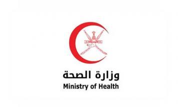 سلطنة عمان تسجل 19 حالة وفاة و1640 إصابة ..