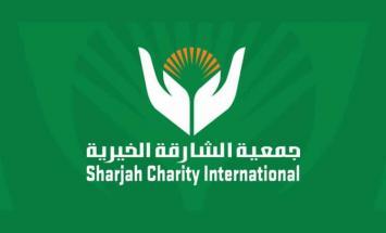 """24.1 مليون درهم من """"الشارقة الخيرية"""" .."""