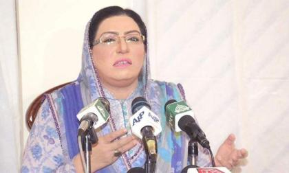 PTI govt believes in empowering institutions: Dr Firdous