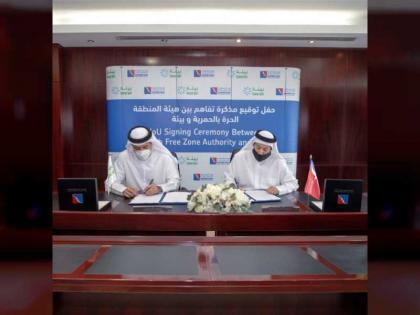 HFZA, Bee'ah renew strategic partnership