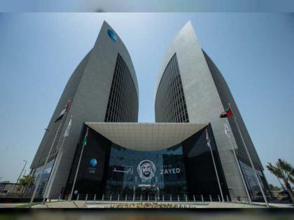 ADIB named 'Best Islamic Bank in the UAE' at IFN Awards