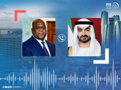 Mohamed bin Zayed, President of Democratic Republic of Congo review regional developments