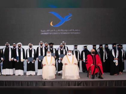 Fujairah Crown Prince honours graduates of Fujairah's Science and Technology University