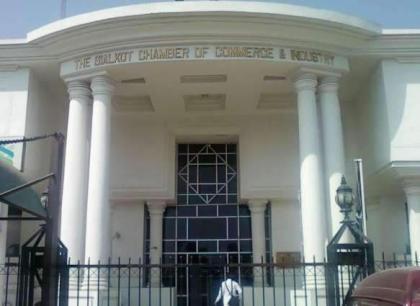SCCI hails federal budget 2021-22