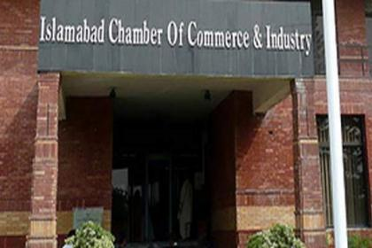 ICCI terms Budget 21-22 as balanced, hopeful to achieve growth, expansion
