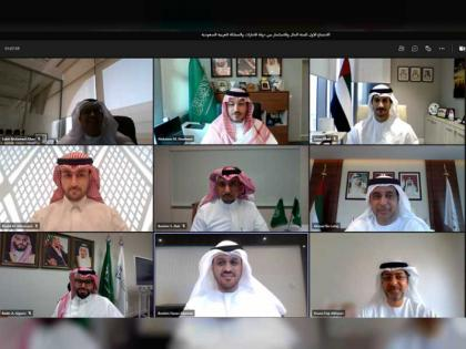 UAE participates in Finance and Investment Committee of Saudi-Emirati Coordination Council's first meeting