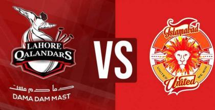 Today PSL 6 Match 20 Islamabad United Vs. Lahore Qalandars 13 June 2021: Watch LIVE on TV