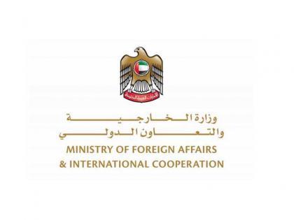 UAE condemns Houthi drone attack targeting school in Aseer, Saudi Arabia