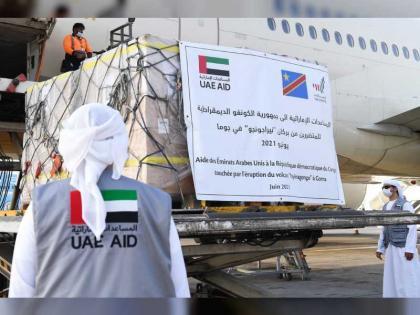 UAE sends 51 metric tonnes of urgent relief supplies to Democratic Republic of Congo
