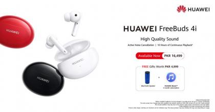 HUAWEI FreeBuds 4i Goes on Sale Nationwide