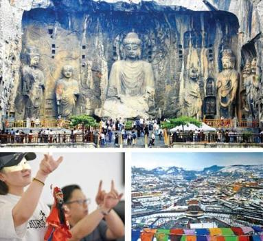 China Tourism and Culture Week 2021 to be celebrated in June