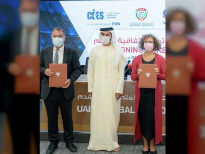 UAEFA signs agreement with CIES and Sorbonne University Abu Dhabi