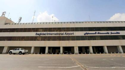 Military Facility at Baghdad Airport Targeted by Drone Attack - Reports