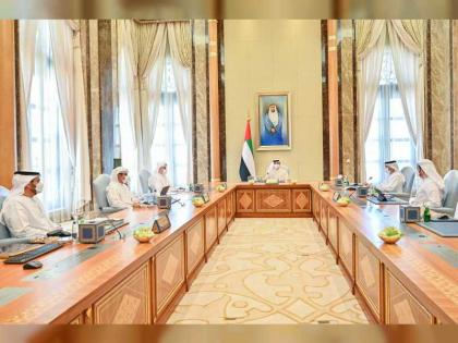 Mansour bin Zayed chairs Central Bank's board meeting