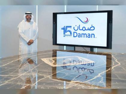 Daman launches ambitious new business strategy as the company turns 15