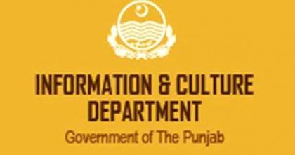 Punjab govt earmarks Rs 510 mln for Information & Culture Dept