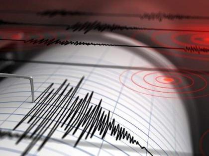 5.7 magnitude quake rocks southern Philippines: USGS