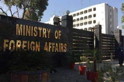 Pakistan strongly condemns Houthis' attacks on KSA