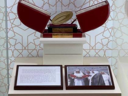 Dr. Sultan Al-Qasimi Centre launches 'Piece of the Month' Project