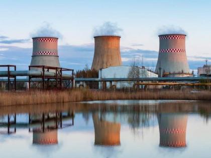 Russia's Rosatom to Build Eight Nuclear Reactors in Iraq by 2030 - Iraqi Watchdog