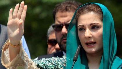 Court defers verdict till June 30, on Maryam's objections