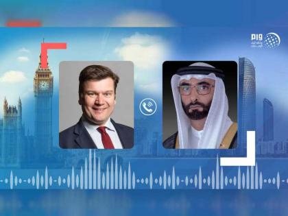 Mohammed Al Bowardi, British Armed Forces Minister discuss military cooperation