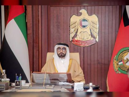 UAE takes part in International Conference to support Lebanese Army