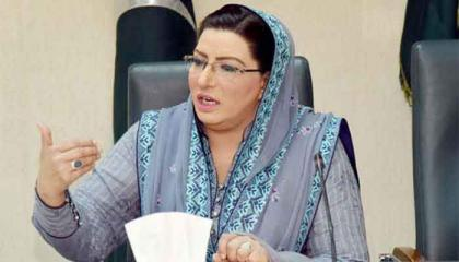 Incumbent govt working hard to rectify wrongdoings of previous govt: Dr Firdous