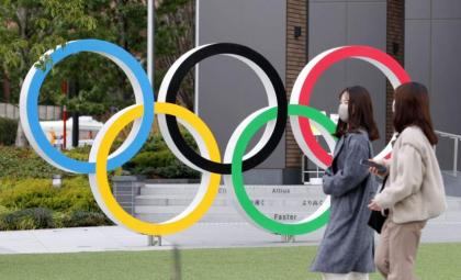 Tokyo Olympics Organizers Cut Number of Officials Accompanying Overseas Athletes to 41,000