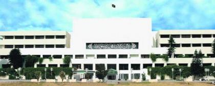 Senate offers Fateha for security personnel martyred in Turbat