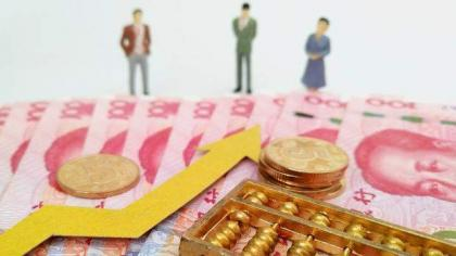 China's fiscal revenue up 24.2 pct in first five months